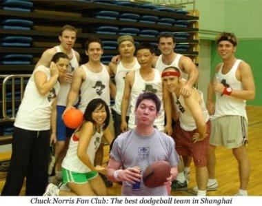 Chuck Norris Fan Club
